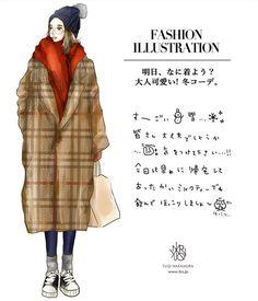 中村ユキ YUQI NAKAMURAさんはInstagramを利用しています:「【基本の10着+2着の旬アウターで着まわしコーデ特集】. . ダブルのオーバーサイズトレンチコート♥ ・ ・ コーデポイント↓ ・ ・紐はあえてなしで前開きorフロントゆる結びで着てみると適度なラフ感が出てラフ週末顏なトレンチに早変わり♥. .…」 Fashion Beauty, Girl Fashion, Womens Fashion, Watercolor Fashion, Frou Frou, Drawing Clothes, Art Model, Japan Fashion, Winter Fashion Outfits