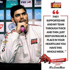 Rohit Kumar- Kabaddi| Bengluru Bulls Like You, Give It To Me, Thick And Thin, Crowd, Baseball Cards