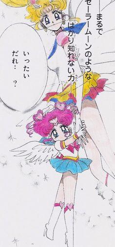 Eternal Sailor Moon and Sailor Chibi Chibi Moon - Original art. By Naoko Takeuchi