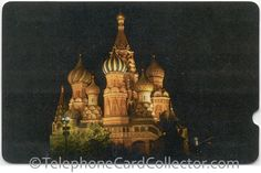 "- Moscow - No written text ""Plessey Payphone Card 1000 Units"" on front side up right corner. Great Britain, Moscow, Finland, Barcelona Cathedral, Taj Mahal, Around The Worlds, The Unit, Cards, Corner"