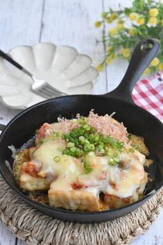 厚揚げ豆腐のキムチチーズ焼き by 鈴木美鈴 「写真がきれい」×「つくりやすい」×「美味しい」お料理と出会えるレシピサイト「Nadia | ナディア」プロの料理を無料で検索。実用的な節約簡単レシピからおもてなしレシピまで。有名レシピブロガーの料理動画も満載!お気に入りのレシピが保存できるSNS。