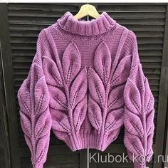 - Knitting together online - Country Mom Baby Knitting Patterns, Knitting Stitches, Knitting Designs, Hand Knitting, Knit Fashion, Womens Fashion, Style Fashion, Cooler Look, Dog Dresses