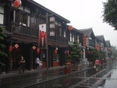 Chengdu old quarter