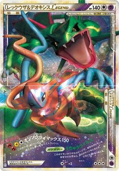 Today's Pokemon Card of the Day is Rayquaza & Deoxys Legend from the yet to be released Undaunted set.  This is a Legend card meaning that ...