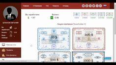 NAVIGATOR РЕГИСТРАЦИЯ+ИНВЕСТИЦИИ+АКЦИИ! https://shareholder.company/1590...
