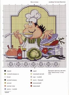 Cute Chef - 100% _ponto_cruz