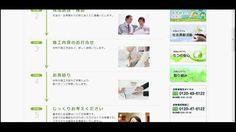 http://www.dailymotion.com/video/x18lk9h_日本eリモデル-外壁塗装-評判-2012-05_animals