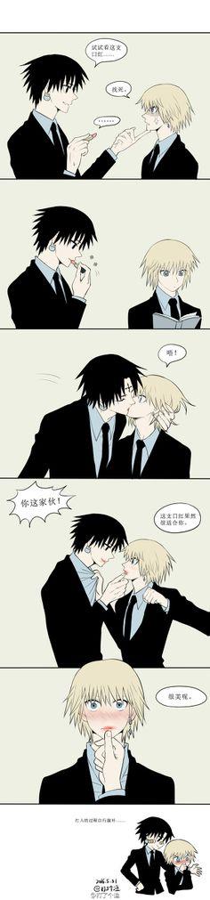 团酷/团侠/团侠/奇杰/all杰 条漫合集 [1]