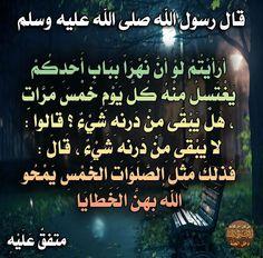 DesertRose,;,حديث نبوي شريف,;,