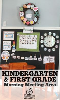 ADORABLE and interactive morning meeting calendar area for kindergarten or first grade. This post is loaded with hands-on and interactive ideas to jazz up your morning meeting time!