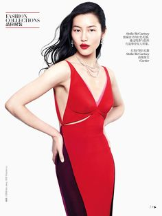 sui he by sharif hamza for vogue china summer 2013