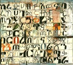 bluecrowcafe: The Color of Words II, acrylic on linen, Wosene Worke Kosrof (born Ethiopian painter and mixed-media art. Nyc Art, Letter Art, Alphabet Art, Mixed Media Artists, African Art, African Paintings, Art Techniques, Les Oeuvres, Collage Art
