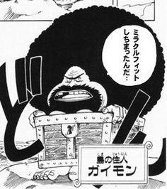 画像 : 【ワンピース】ガイモンさんの画像集【箱入り】 - NAVER まとめ
