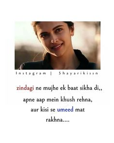 Yjhd Quotes, Shyari Quotes, Karma Quotes, Hurt Quotes, Reality Quotes, Words Quotes, Remember Quotes, Mixed Feelings Quotes, Attitude Quotes
