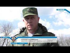 Провокация украинской хунты на пункте пропуска г  Золотое
