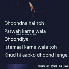 Hindi Shayari On Images Sabne Chaha Ki Ham Na Mi