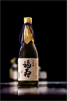 Richard Haughton - Advertising - Sake