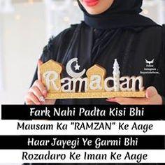 Ramadan Day, Ramadan Mubarak, Beautiful Islamic Quotes, Islamic Inspirational Quotes, Deep Words, Love Words, Islamic Girl, Islamic Dua, Ramadan Greetings