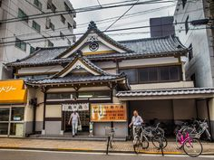 "One more beautiful sento (public bath) in Asakusa: ""Tsuru no Yu"" up on the fifth district, far from the neighborhood's bustling center but a staple among locals. #Asakusa, #sento, #Tsuru July 4, 2015 © Grigoris A. Miliaresis"