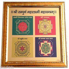 Maha Lakshmi Laxmi Yantra Yantram Chakra For Wealth & Success Energised Ganesh Yantra, Kali Yantra, Shiva Art, Shiva Hindu, Vintage India, Goddess Lakshmi, Lord Ganesha, Hanuman, Tantra