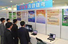 제27차 전국정보기술성과전시회 개막-《조선의 오늘》