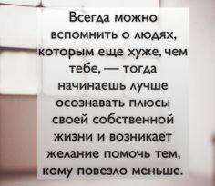 """Кен Уилбер """"Благодать и стойкость"""""""