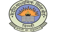 Check CBSE 10th Result 2015 cbse 10th result 2015 delhi,cbse 10th result 2015 date,cbse 10th result 2015 kerala,cbse 10th result 2015 declaration date,cbse 10th result 2015 expected date,cbse 10th result 2015 publishing date,CBSE 10th Result 2015 We have a good news for all those students who ar...