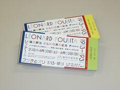 Life Design, Book Design, Web Design, Graphic Design, Ticket Design, Leaflets, Coupon Design, Name Cards, Busan