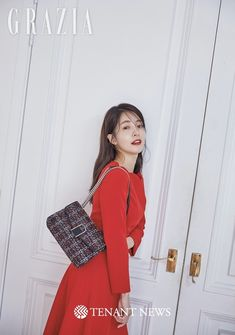 Jung In Sun in Grazia Pictorial After Successful Drama Lead Role in Terius Behind Me Jung In, Lead Role, Korean Actresses, Losing Her, Korean Drama, Playground, Kdrama, Sun, Actors