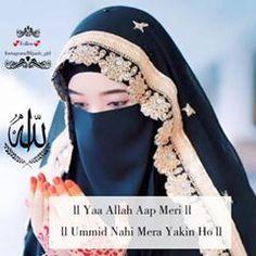 #Beshaq 💞💞💞 Hijabi Girl, Islamic Love Quotes, Instagram, Fashion, Moda, Fashion Styles, Fashion Illustrations