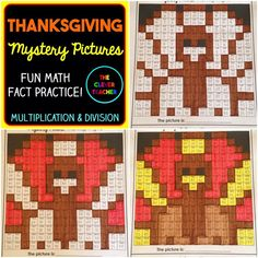 Thanksgiving Math! Students solve the multiplication or division equation in each box. Then, they color according to the coloring key. This is a FUN way to build math fluency! NOTE: This store also has addition and subtraction mystery pictures for every holiday. $
