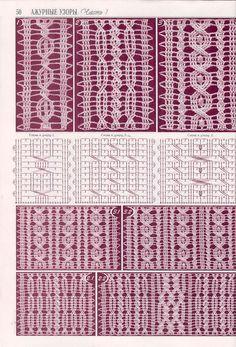 special crochet pattern - free