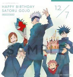 Anime Boyfriend, Manga Anime, Happy Birthday, Animation, Japanese, My Favorite Things, Fictional Characters, Shiro, Twitter