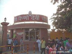 Main Entrance  Maa Vaishno Devi Dham, Vridavan