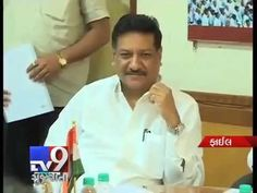 Mumbai: Chief minister Prithviraj Chavan is on 'Active Mode' now. Chavan has cleared series of  individual development project files and taken major housing policy decisions ahead of Assembly Polls.  For more videos go to  http://www.youtube.com/gujarattv9  Like us on Facebook at https://www.facebook.com/tv9gujarati Follow us on Twitter at https://twitter.com/Tv9Gujarat Follow us on Dailymotion at http://www.dailymotion.com/GujaratTV9