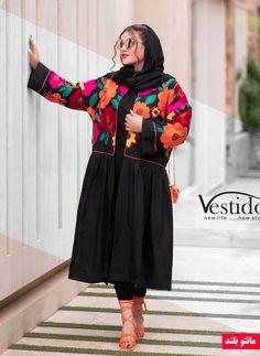 Stylish Clothes For Women, Girls Fashion Clothes, Girl Fashion, Modest Fashion Hijab, Pakistani Fashion Casual, Iranian Women Fashion, Islamic Fashion, Suit Fashion, Fashion Outfits