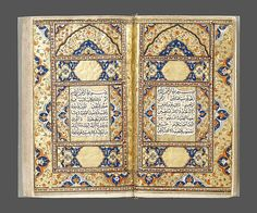 Miniature manuscript of the Qur'an Object Name: Qur'an Date: dated A.H.1085/1674–5 A.D. Culture: Islamic Medium: Black ink on paper, illumination in ink, gold, and colors; binding slabs of nephrite jade (white, with slight greyish cast) inlaid with gold and set in kundan technique with rubies and emeralds, the leather spine painted in gold