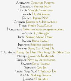 christmas greetings in other languages google search - Merry Christmas In Different Languages List
