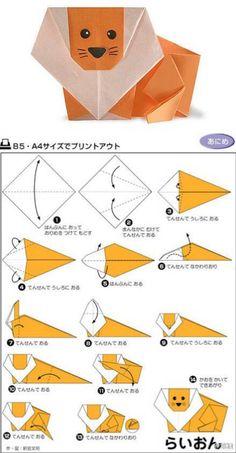 折纸 动物 狮子 威化❤曲奇