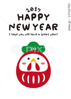 2017 Year of the Rooster Japanese Nail Design, Japanese Nails, Typography Letters, Lettering, New Year Card Design, Chicken Logo, New Year Diy, Graphic Eyes, Daruma Doll