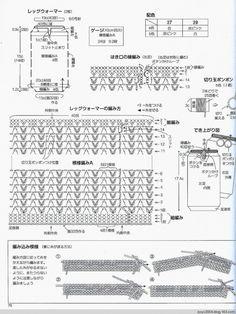 80-90cm秋冬童装编织 - 暗香盈袖 - axyx2004的博客