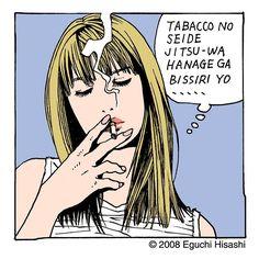 #HisashiEguchi