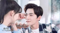 At this moment he said my favorite dialogue Cute Love Stories, Love Story, Asian Actors, Korean Actors, Korean Celebrities, Celebs, Yang Yang Zheng Shuang, Love 020, Smile Is