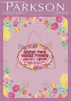 30 Jan-18 Feb 2015: Parkson Good Ties Good Times Hamper Promotion