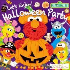 ファミリーCD セサミストリート Let's Enjoy!ハロウィン・パーティー【英語の歌(教材用)】[KICG-391] 価格比較