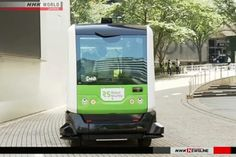 Ônibus que;dirige sozinho iniciará serviço no Japão Tecnologia no Japão: ônibus autônomo será oferecido em um parque próximo a um shopping em Chiba.
