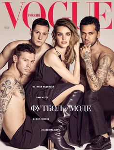 Natalia Vodianova, Julian Draxler, Fedor Smolov and Dani Alves cover #Vogue Russia June 2018 by Luigi & Iango