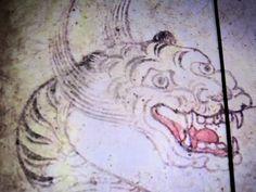 「白虎の赤外線画像」 明日香村のキトラ古墳。極彩色の四神壁画~西壁に描かれるアーティスティックな白虎(びゃっこ)!