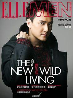 Cover ELLE Men Hong Kong November 2014 Feat William Feng   http://consultante-retail.blogspot.fr/2014/11/cover-elle-men-hong-kong-november-2014.html
