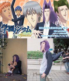 Gakuen handsome cosplay Gakuen Handsome, Funny Cute, Hilarious, Cute Anime Couples, Cute Disney, Best Cosplay, Jojo's Bizarre Adventure, Otaku Anime, Funny Comics